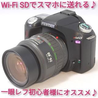 PENTAX - ◆Wi-Fi仕様◆一眼レフ初心者様にオススメ◆Pentax ist DL2