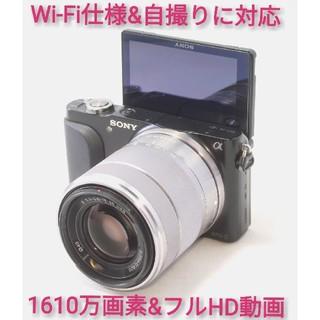 SONY - ◆Wi-Fi対応◆自撮り&フルHD動画◆SONY α NEX-3 N