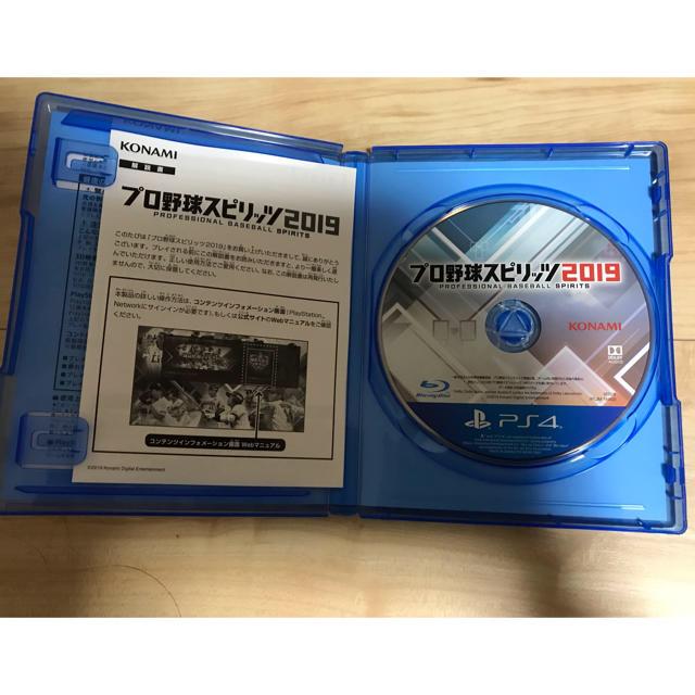 PlayStation4(プレイステーション4)のプレイステーション4 プロ野球スピリッツ2019 エンタメ/ホビーのゲームソフト/ゲーム機本体(家庭用ゲームソフト)の商品写真