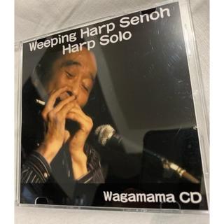 Weeping Harp Senoh Harp Solo Wagamama CD(ブルース)