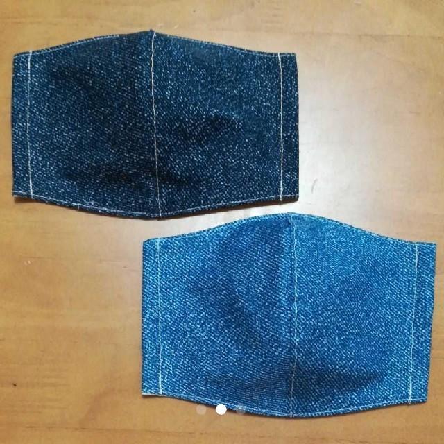 不織布マスク かぶれ | デニム風 マスク(2枚)の通販