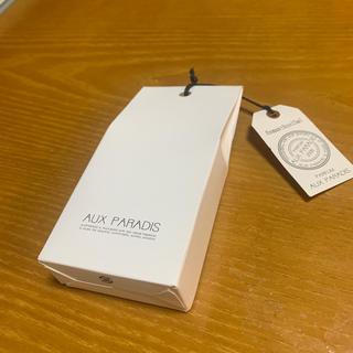 AUX PARADIS - AUXPARADISオスマンサス オードパルファム