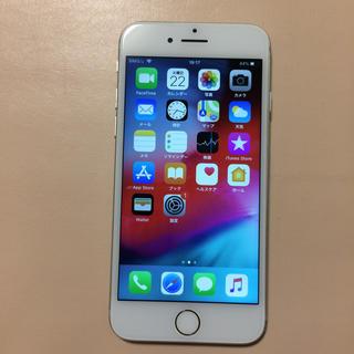 iPhone - 中古 Softbank iPhone7 32gb シルバー 本体