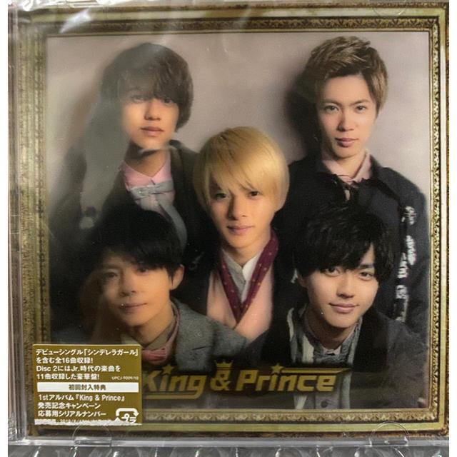 Johnny's(ジャニーズ)のキンプリ アルバム 初回B エンタメ/ホビーのCD(ポップス/ロック(邦楽))の商品写真