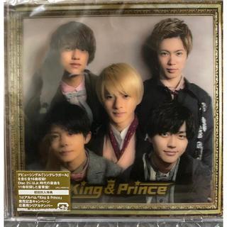 Johnny's - キンプリ アルバム 初回B
