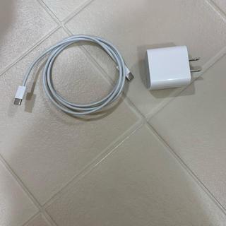Apple - 【Apple 純正】 18W 電源アダプタ Lightningケーブル セット