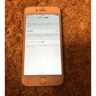 iphone8 Silver 256GB SIMフリー