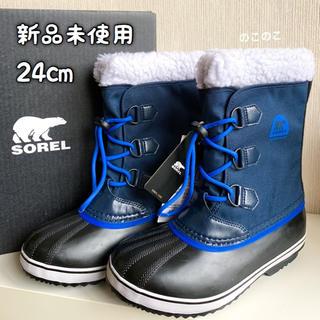 SOREL - 新品★ソレル(SOREL) スノーブーツ 24cm ブルー/ネイビー