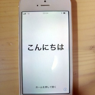 iPhone - ジャンクau iPhone 5s ゴールド 32GB