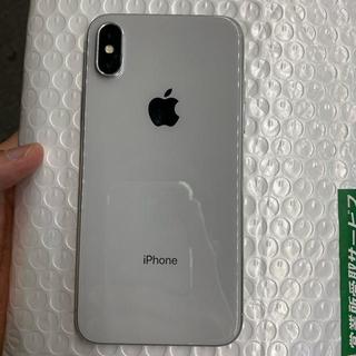 iPhoneX 256GB シムフリー