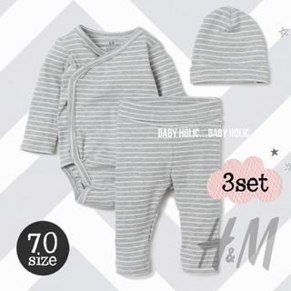 H&M - 【3点セット】H&M オーガニックコットン使用 ロンパース3点セット