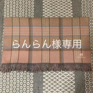 ミラショーン(mila schon)のミラショーン♬ひざ掛け(マフラー/ショール)