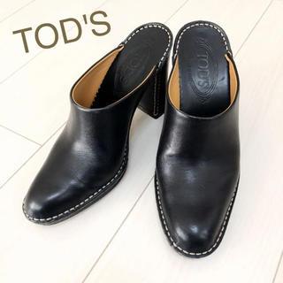 TOD'S - 美品!TOD'S 24.5 本革 ブラック パンプス サンダル