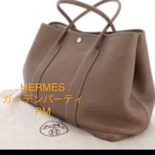 Hermes - エルメスガーデンパーティー☆PM☆人気のエトゥープ☆美品☆定価47万円
