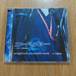 コード・ブルー 2nd season CD  (テレビドラマサントラ)