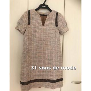 トランテアンソンドゥモード(31 Sons de mode)の31 sons de mode ワンピース  (ひざ丈ワンピース)