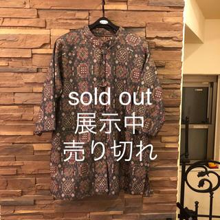 着物地コート。sold out♪(その他)