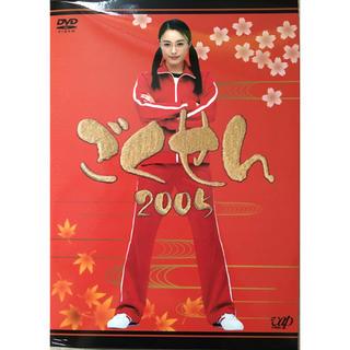 カトゥーン(KAT-TUN)のごくせん 2005 DVD BOX(TVドラマ)