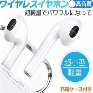 ワイヤレスイヤホン Bluetooth 4.2  ブルートゥース 新品