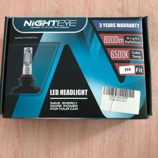 LED ヘッドライト H4  8000lm  6500K  中古品