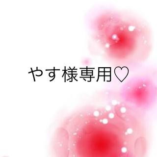 ワコール(Wacoal)のエーゲ海♡サルート♡新品♡ブラ♡ソング♡セット♡M♡65(ブラ&ショーツセット)