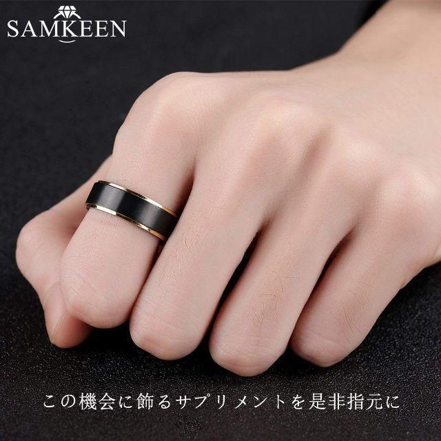 メンズ リング タングステン ブラック ステンレス指輪 男性  メンズのアクセサリー(リング(指輪))の商品写真