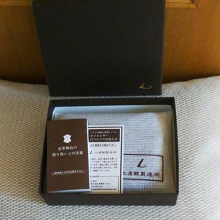 ツチヤカバンセイゾウジョ(土屋鞄製造所)の土屋鞄 財布 ウルバーノコンパクトコインパース(折り財布)