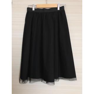 オペークドットクリップ(OPAQUE.CLIP)のオペークドットクリップ プリーツスカート チュールスカート(ひざ丈スカート)