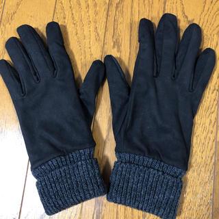 MUJI (無印良品) - 新品!無印良品 スマホ対応手袋