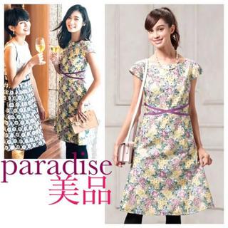 TOCCA - TOCCA❀*paradise 見惚れるほどの極上の刺繍をまとって…✨定価7万円