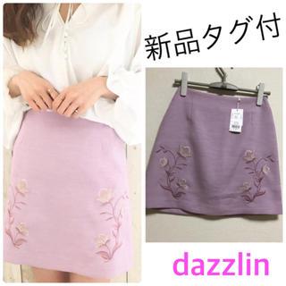 ダズリン(dazzlin)の定価7452円❤️【新品タグ付】dazzlin花柄刺繍スカート♡(ミニスカート)
