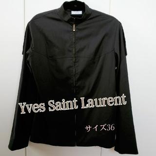 サンローラン(Saint Laurent)のYSL イブサンローラン ジャケット トップス 36/9号(ナイロンジャケット)
