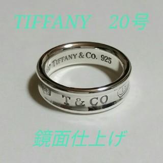 Tiffany & Co. - 20号 TIFFANY 1837 リング 指輪 ティファニー