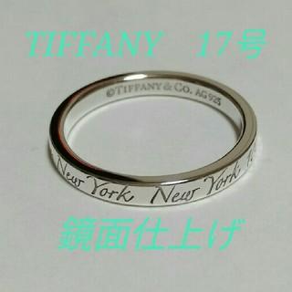 ティファニー(Tiffany & Co.)の17号 TIFFANY ノーツ ナロー リング 指輪 ティファニー(リング(指輪))