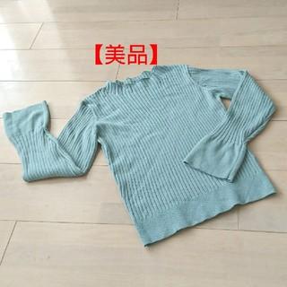 ジルスチュアート(JILLSTUART)の【美品】ジルスチュアート セーター(ニット/セーター)