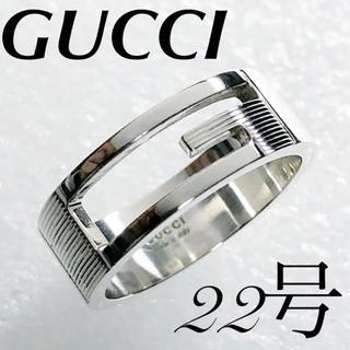 Gucci - 美品 GUCCI 指輪 22号