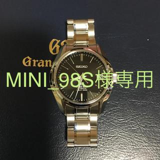 Grand Seiko - グランドセイコー SBGH005 マスターショップ限定 Hi-Beat36000