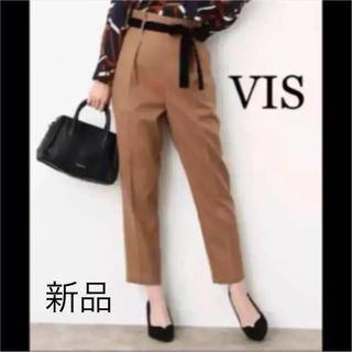 ViS - 新品 秋 VIS センタープレス お洒落 パンツ