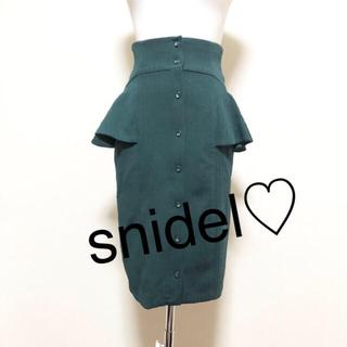 snidel - snidel☆ペプラムスカート ダークグリーン 緑