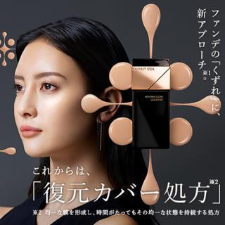 コフレドールリフォルムグロウリクイドUV☆年間用リクイドファンデーション