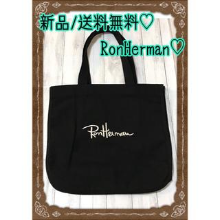 Ron Herman - 大人気♡Ron Hermanトートバッグ/ブラック/送料無料♡