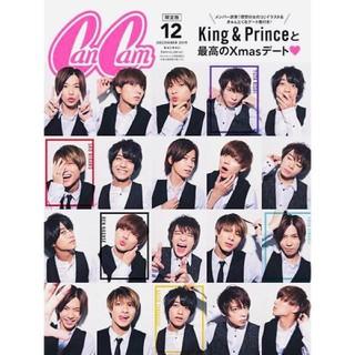 Johnny's - CanCam 2019年12月号増刊 King&Prince
