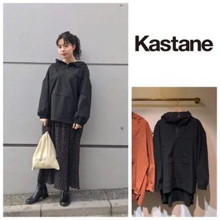 Kastane - 今季完売♡新品タグ付 ナイロンギャザーアノラックプルオーバー ブラック カスタネ
