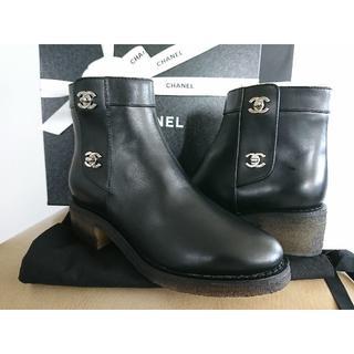 シャネル(CHANEL)のCHANEL★シャネル ターンロック付きショートブーツ ブラック 新品(ブーツ)