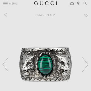 グッチ(Gucci)のGUCCI ミケーレ キャットリング(リング(指輪))