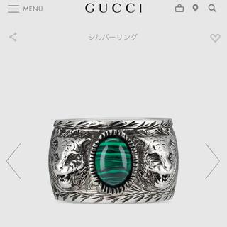 Gucci - GUCCI ミケーレ キャットリング
