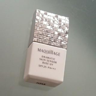 MAQuillAGE - マキアージュ ドラマティックスキンセンサーベースUV
