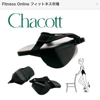 チャコット(CHACOTT)のChacott] チャコット グーポ(ハイタイプ)トレーニングサンダル(トレーニング用品)