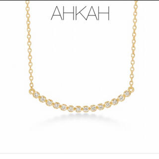 【AHKAH】K18YG ダイヤ ビリーブユーネックレス/0.1