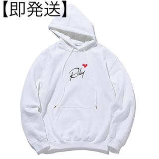 三代目 J Soul Brothers - 今市隆二プロデュース RILY ロゴパーカー ホワイト Mサイズ